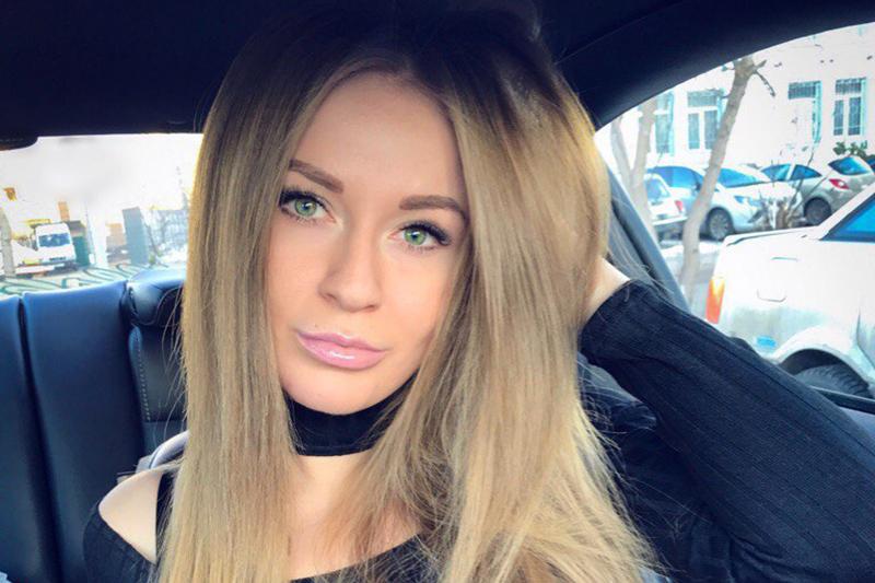 Ester ragazza rumena