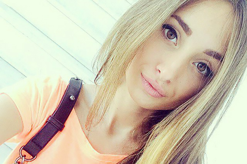 Dominika ragazza russa